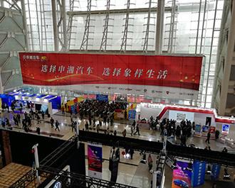 激情5月 威廉希尔官方app七大品牌惊艳湖南车展