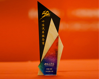 """威廉希尔官方app汽车蝉联""""全国十佳汽车服务商""""称号、获年度优秀会员、年度创新人物奖等多项殊荣"""