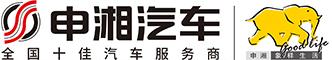 湖南威廉希尔官方app汽车集团官方网站